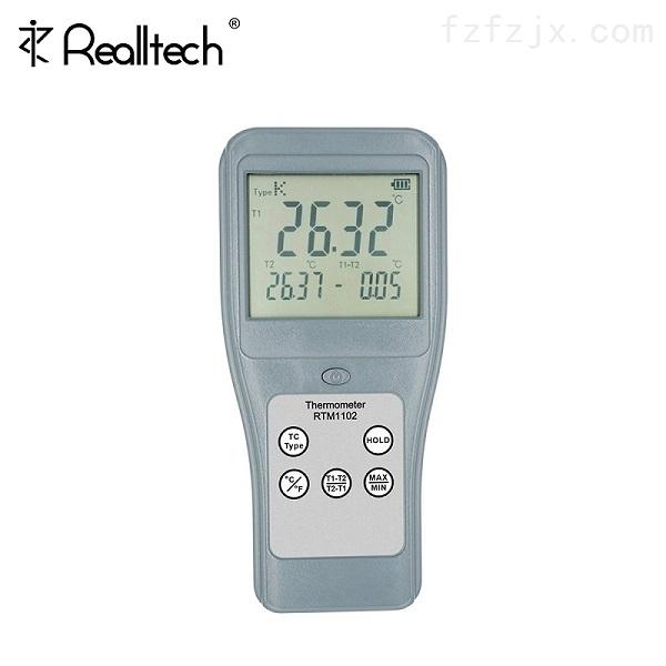高精度2通道热电偶数字测温计