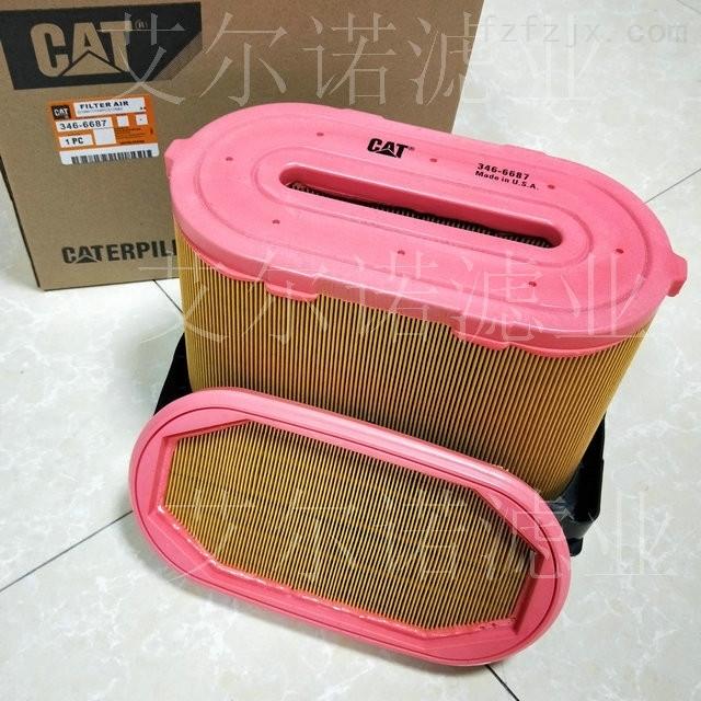 CAT卡特蜂窝空气滤芯